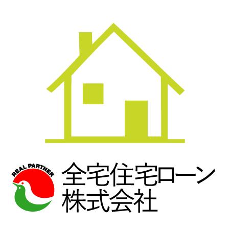 全国住宅ローン株式会社
