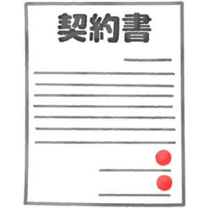 福島県借上げ住宅の変更に係る手続きについて